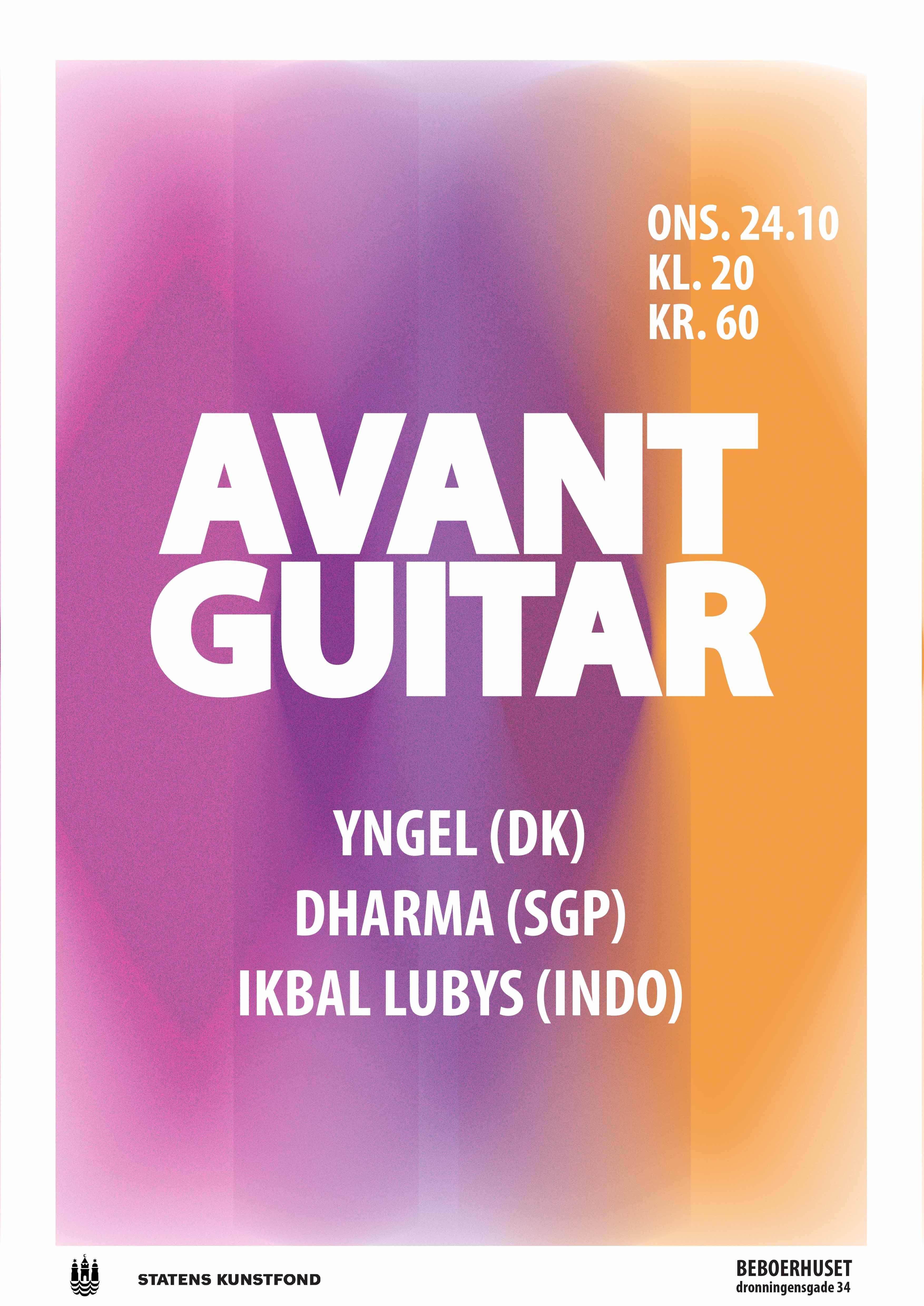 Avant Guitar